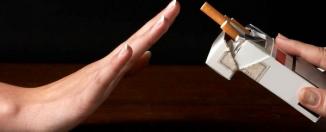 сказать нет курению