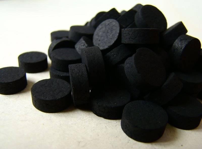 Активировать уголь