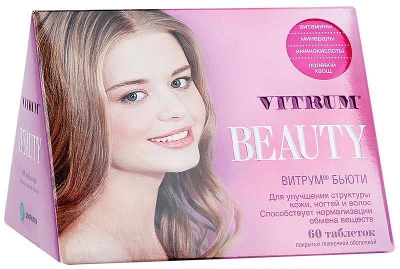 Белорусская косметика отзывы о масках для волос