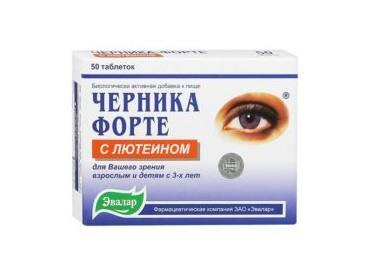 Таблетки для зрения с черникой